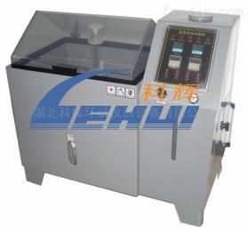 湖北科輝YWX/Q-150鹽水噴霧試驗機現貨供應