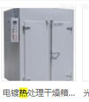 电镀热处理干燥箱(烘箱)温度300℃