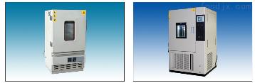 WGD/SH系列高低温恒定湿热试验箱