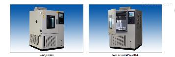WGD/SJ系列高低温交变湿热试验箱