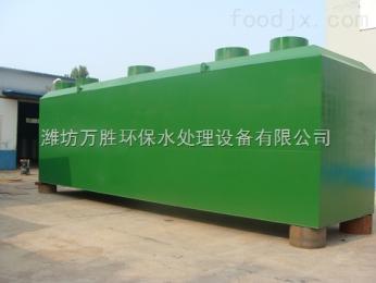 100张床位医院污水处理设备实物图