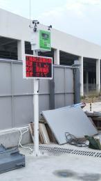 攪拌站揚塵污染在線監測超標預警值