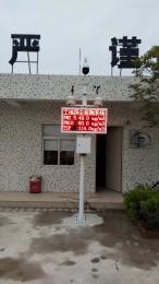 佛山市帶GPS模塊揚塵在線視頻監控系統