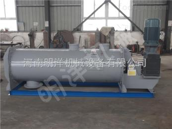 供應連續式混合機 河南實力混合機生產廠家 明洋機械