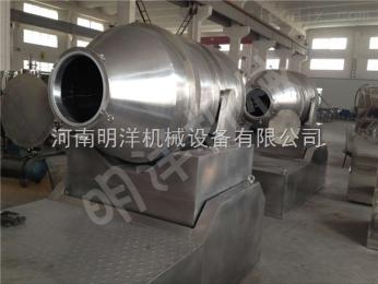 EYH系列二維運動混合機 河南明洋機械