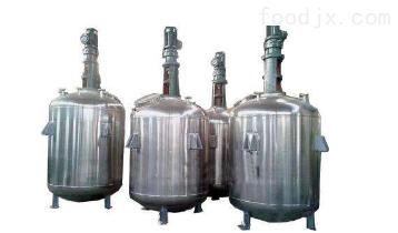 不銹鋼反應釜2