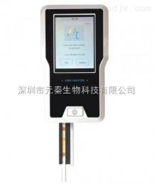 YU101手持尿液分析仪