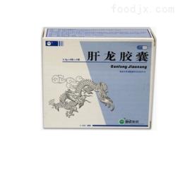 肝龙胶��