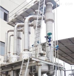 无机盐废水蒸发器