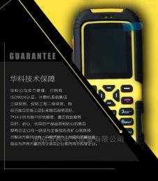 KT158邯郸煤矿井下无线(WIFI)通讯系统加工定制