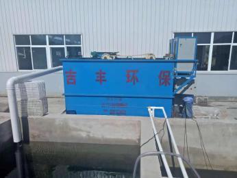 食品废水处理气浮机设备指南