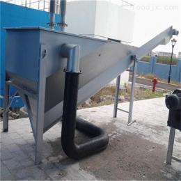 潮州市砂水分离器设备生产制造