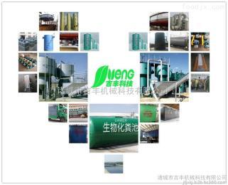 JPQC定制養殖污水處理設備 氣浮沉淀裝置  豎流式濃縮機