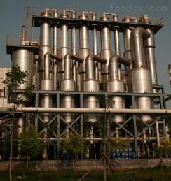 五效降膜蒸发器
