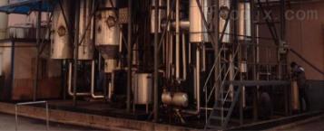 醫藥中間體蒸發器