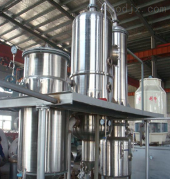 单效外循环蒸发器