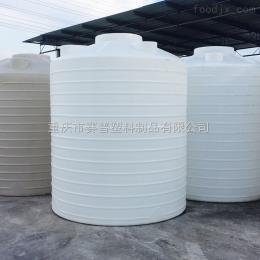 PT-10000L云南PE塑料水箱防腐储罐厂家直销