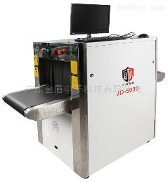 JD-5030鞋厂、服装厂5030X光异物检测机