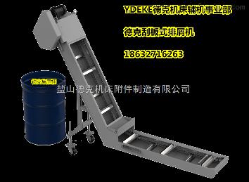寧夏小巨人VCS530C機床防護罩