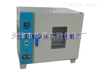 101-2A电热鼓风干燥箱价格