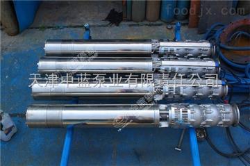 300QJ不锈钢潜水泵批发厂家