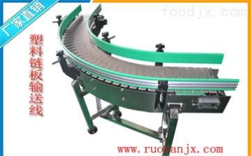 转弯链板输送机上海若然机械链板输送机厂家直销定制