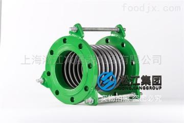 按订单渭南中央空调主机DN300金属波纹管补偿器