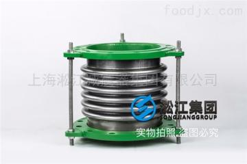 按订单自来水管道系统DN1300金属波纹补偿器