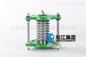 按订单南昌中央空调主机DN1600金属膨胀节