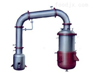 ZN型真空減壓濃縮罐