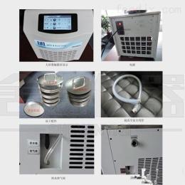 SR-A12N-80冷凍干燥機