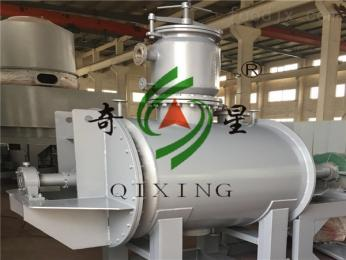 PVDF聚偏氟乙烯耙式真空干燥機