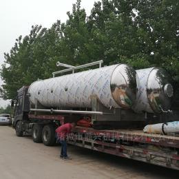 1200*3000魔芋加工设备 膨化罐生产厂家  低温膨化