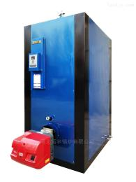 LSS0.5燃氣蒸汽發生器