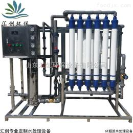 hc-edi=6t汇创供应edi高纯水处理设备6t超纯水设备