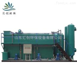 HC-WS-100t山东供应地埋式生活污水处理设备厂家 汇创环保