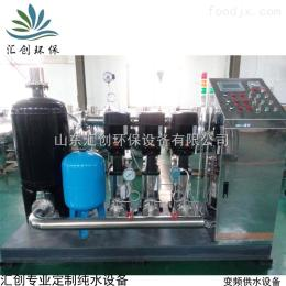 hc-hygs济南供应变频恒压供水设备纯净水处理设备厂家
