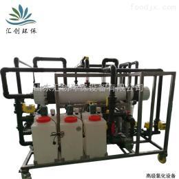 hc-cy山东专业生产 臭氧水处理设备污水处理成套设备厂家