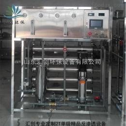 HC-QRO-2000专业供应2T矿泉水反渗透设备工业纯净水处理直饮水生产设备