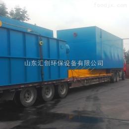 供应100吨一体化地埋式焦化工业废水处理设备