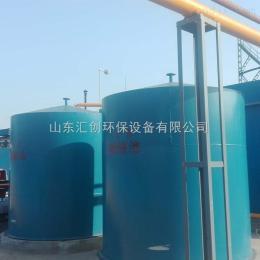 山东汇创供应焦化废水处理回用设备中水回用处理设备