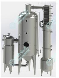 JWZ系列酒精回收蒸发器