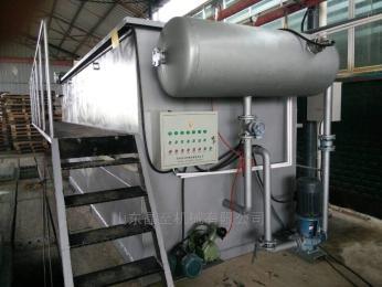 酿酒厂溶气气浮机