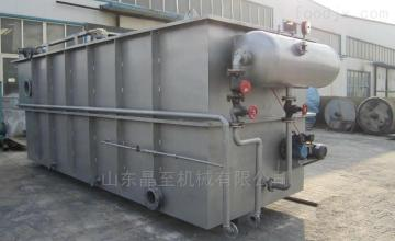 气浮机水处理设备的工艺与原理