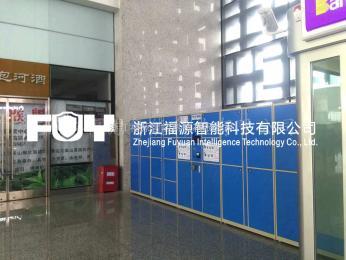 CBG-K-24貨運中心寄存柜 貨運站存包柜及儲物柜特點