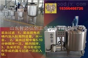 600鴨血豆腐生產線 -鴨血設備生產廠家