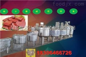 300血豆腐設備  -血豆腐設備生產廠家