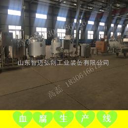 生產線家禽血豆腐設備