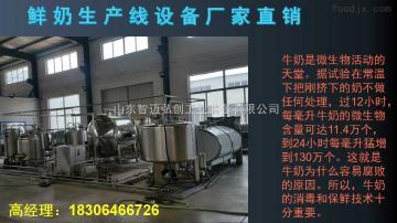 500乳品生产设备-全自动乳品生产线设备厂家