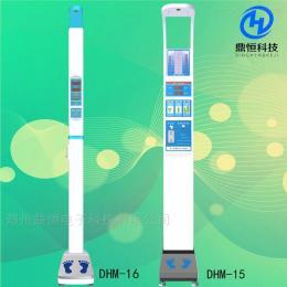DHM-15廠家供應商場藥店投幣式身高體重秤